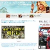 GTA5写真大好きブログ