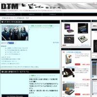 DTMとはとはニュース