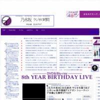乃木坂ラジオの時間